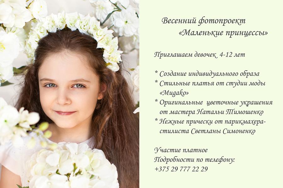 Реклама_2_small