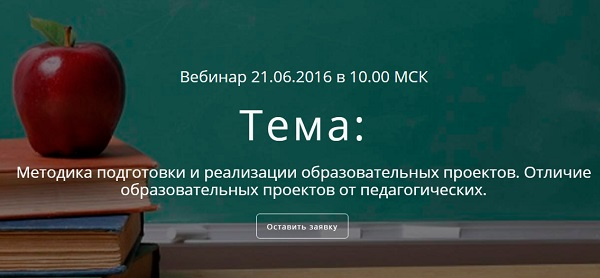 БАНЕР 21.06.jpg