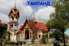 titul tailand 2
