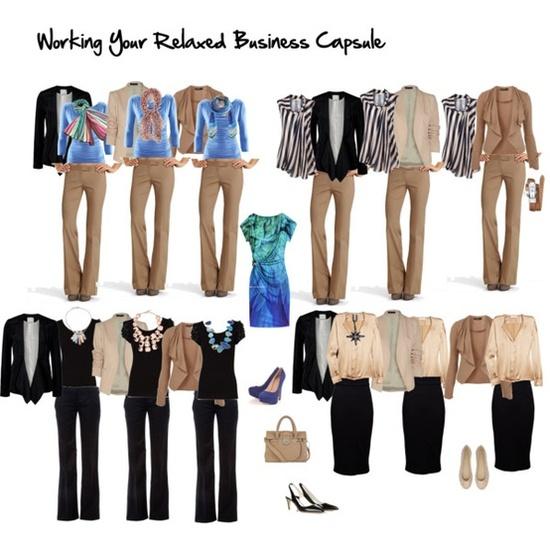 Одежда из нескольких предметов