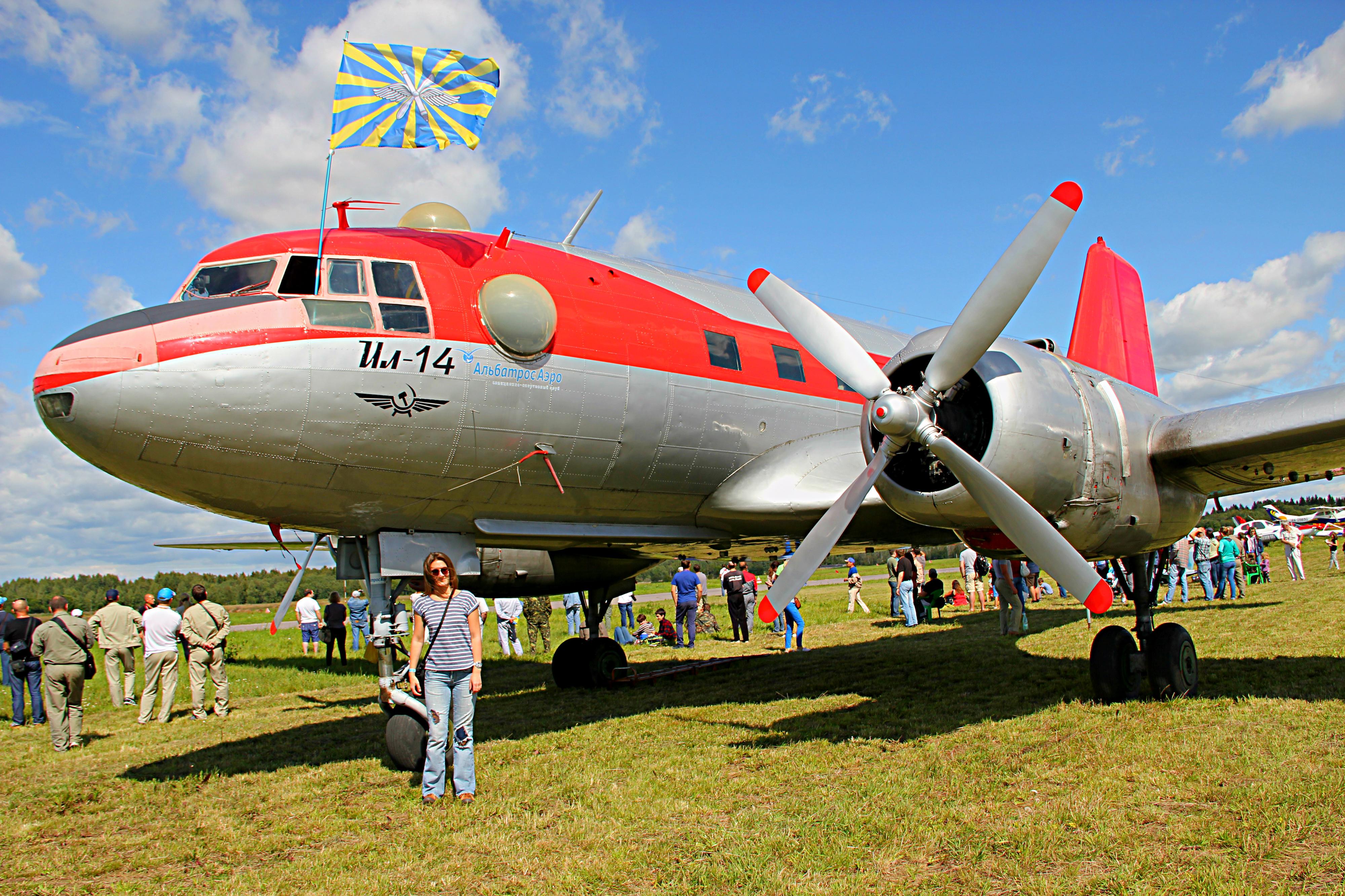 14 марта праздник Gallery: Полет на Ил-14
