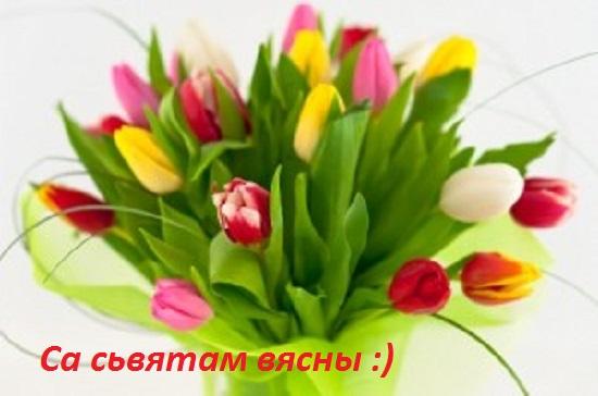 цветы-к-8-300x199