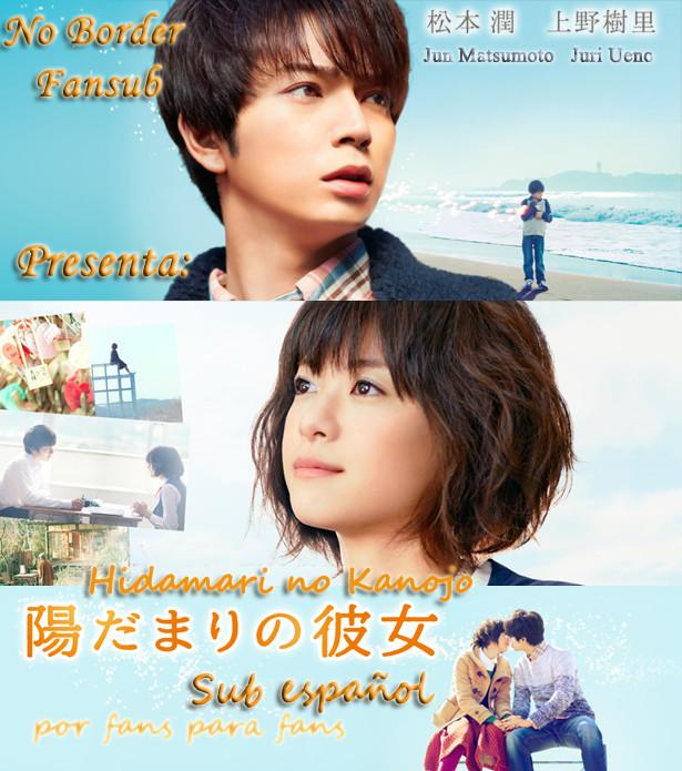 hidamari-kanojo-film-poster copia