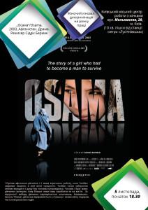 movie_poster_2_10