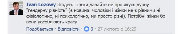 tuzov2