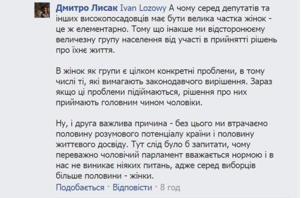 tuzov3