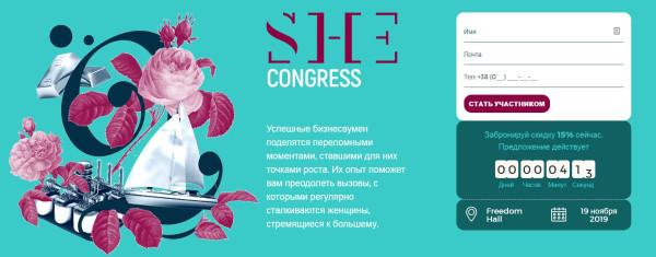 shecongress