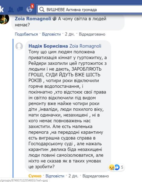 vyshneve_03