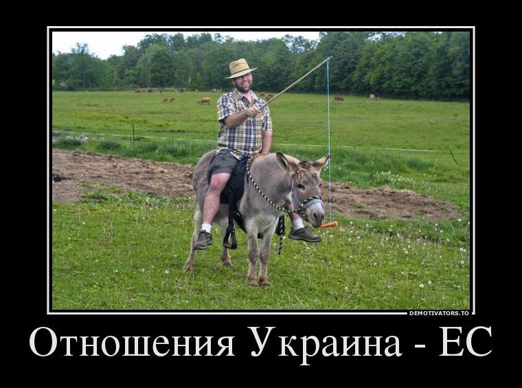 Объемными цветами, смешные картинки украина це европа
