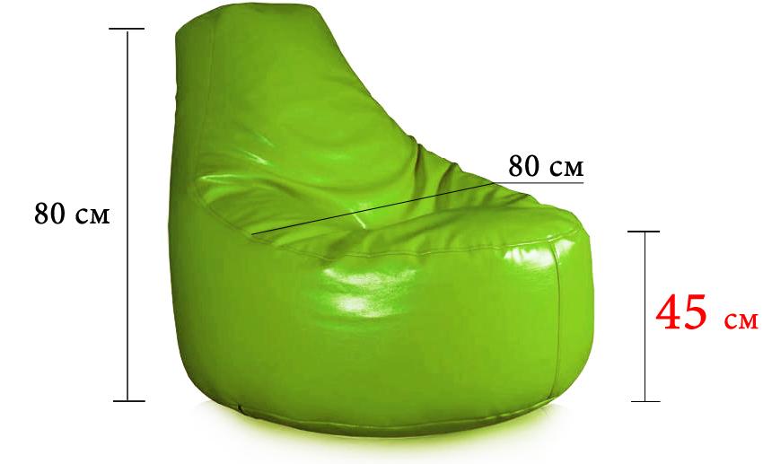 кресло-мешок с высоким сиденьем