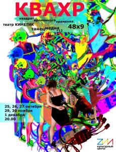 флайер_вертикальный