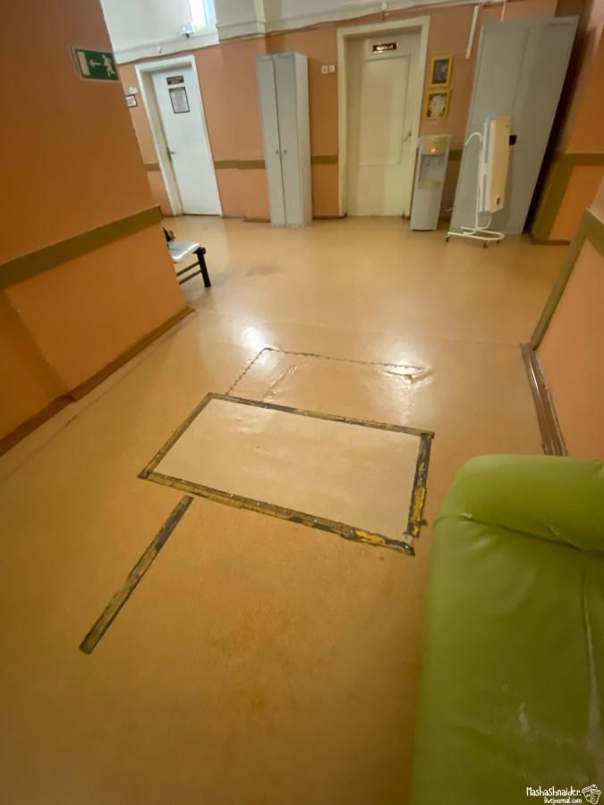 Страх и ужас Мамоновской больницы. Глазам нужен новый дом.