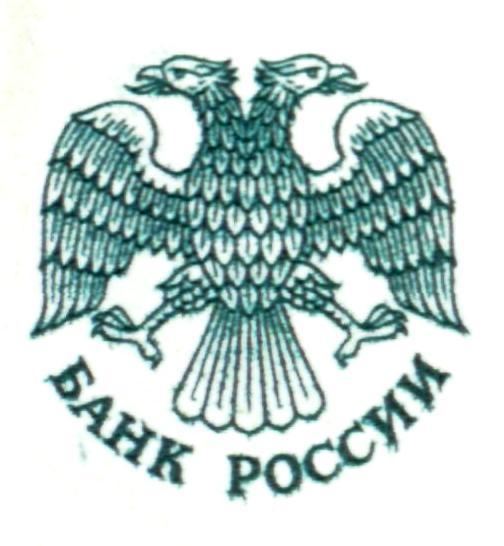 герб банка