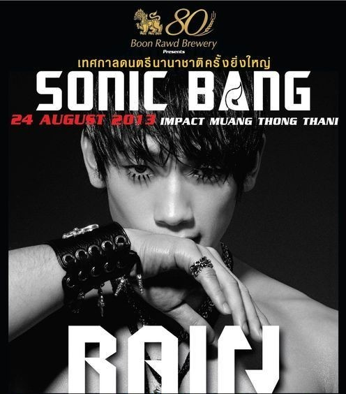 86808-singer-rain-to-attend-sonic-bang-thailand-music-festival-in-august