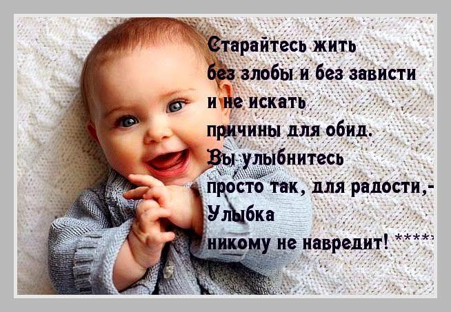 Цитаты мудрые про улыбку