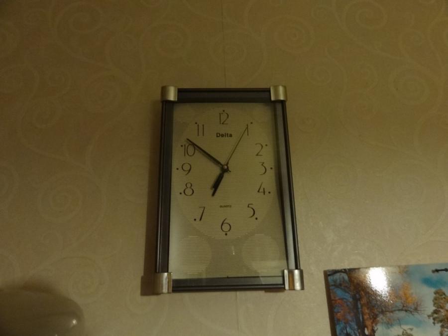 Часы 18-50