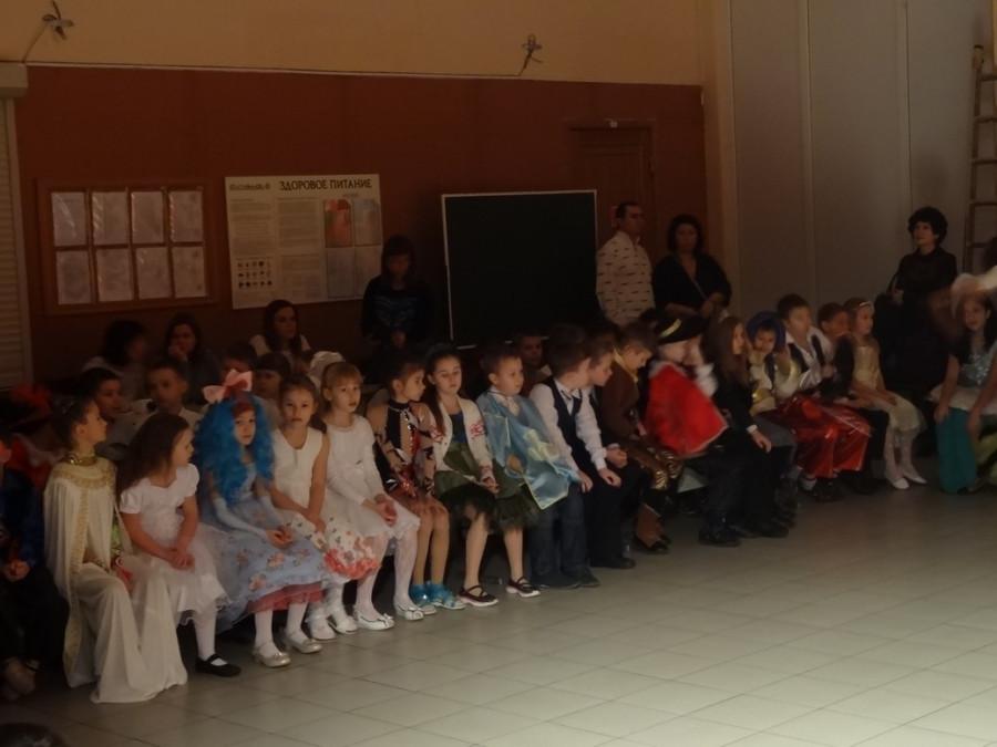 Дети собрались