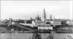 костр. кремль