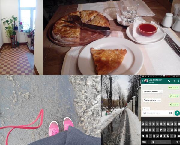 Один скучный рабочий день москвички в праздник