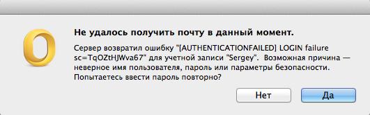 Снимок экрана 2013-09-04 в 12.52.40