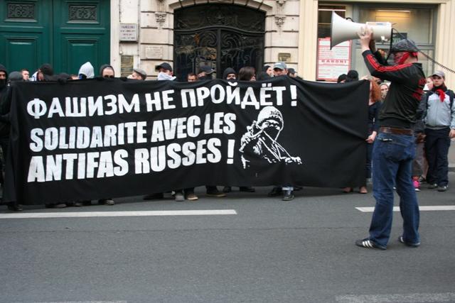 Французские антифа солидарны с борьбой российских товарищей. Париж, 9 мая 2008 года, фото из ЖЖ maskodagama