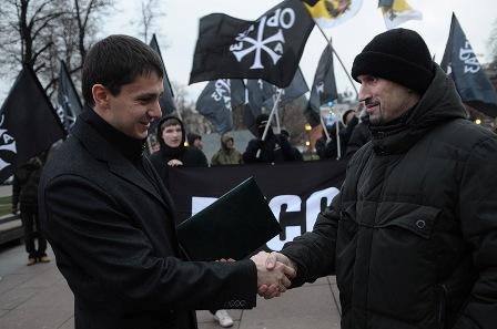 Максим Мищенко и Русский Образ