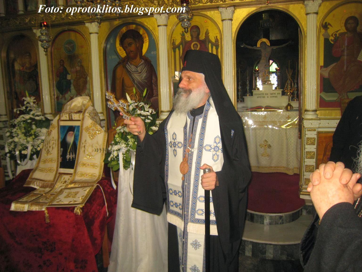 eklogi-arxiepiskopou-Stefanou