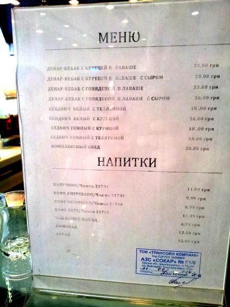 socar_menu