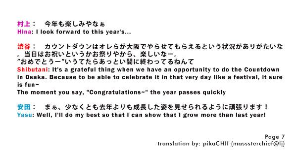 potato 2010 yasubaa page 7