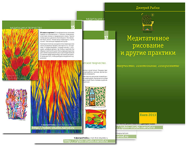 present-book_113yy