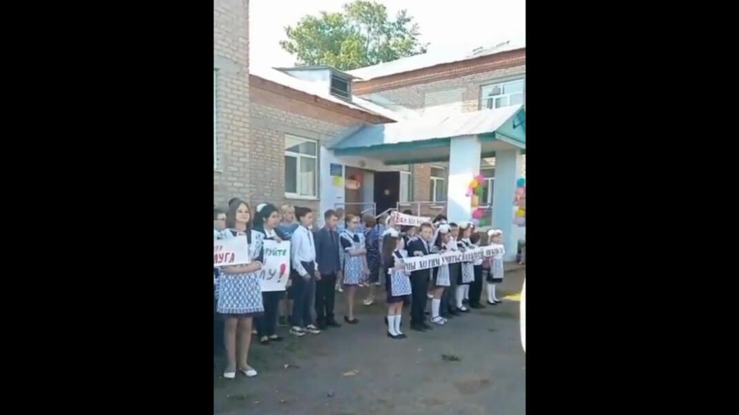 Фото: Скриншот из видео / Telegram / podslushkaTG