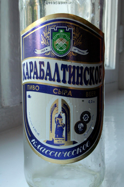 Да, там пьют пиво :). Я попробовал — нормальное, вполне себе качественное. Хотя я и не любитель.