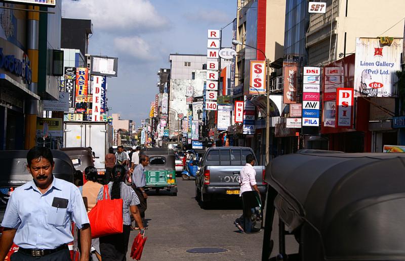 Улица в Коломбо
