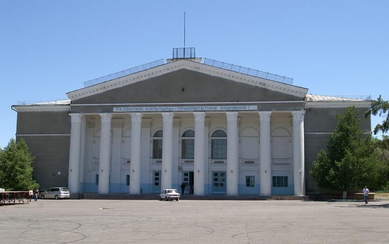 Киргизская ССР...