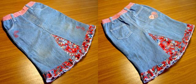 旧牛仔裤还能干什么?23(牛仔新裙)(大师班) - maomao - 我随心动
