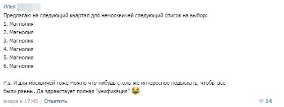кэшбэк тинькофф