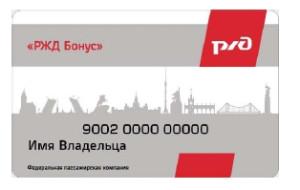 премиальный билет