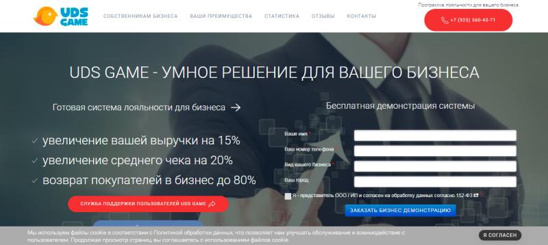 uds game официальный сайт