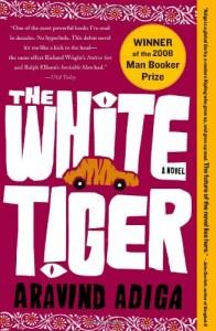 книга белый тигр