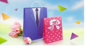 подарки 23 февраля и 8 марта