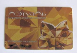 лэтуаль бриллиантовая карта