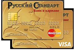 карта русский стандарт