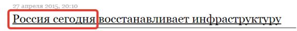 телеканал россия сегодня