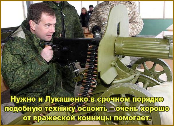 Пулемет М