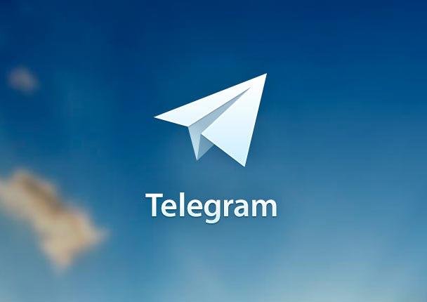 Телеграмма из ЖЖ