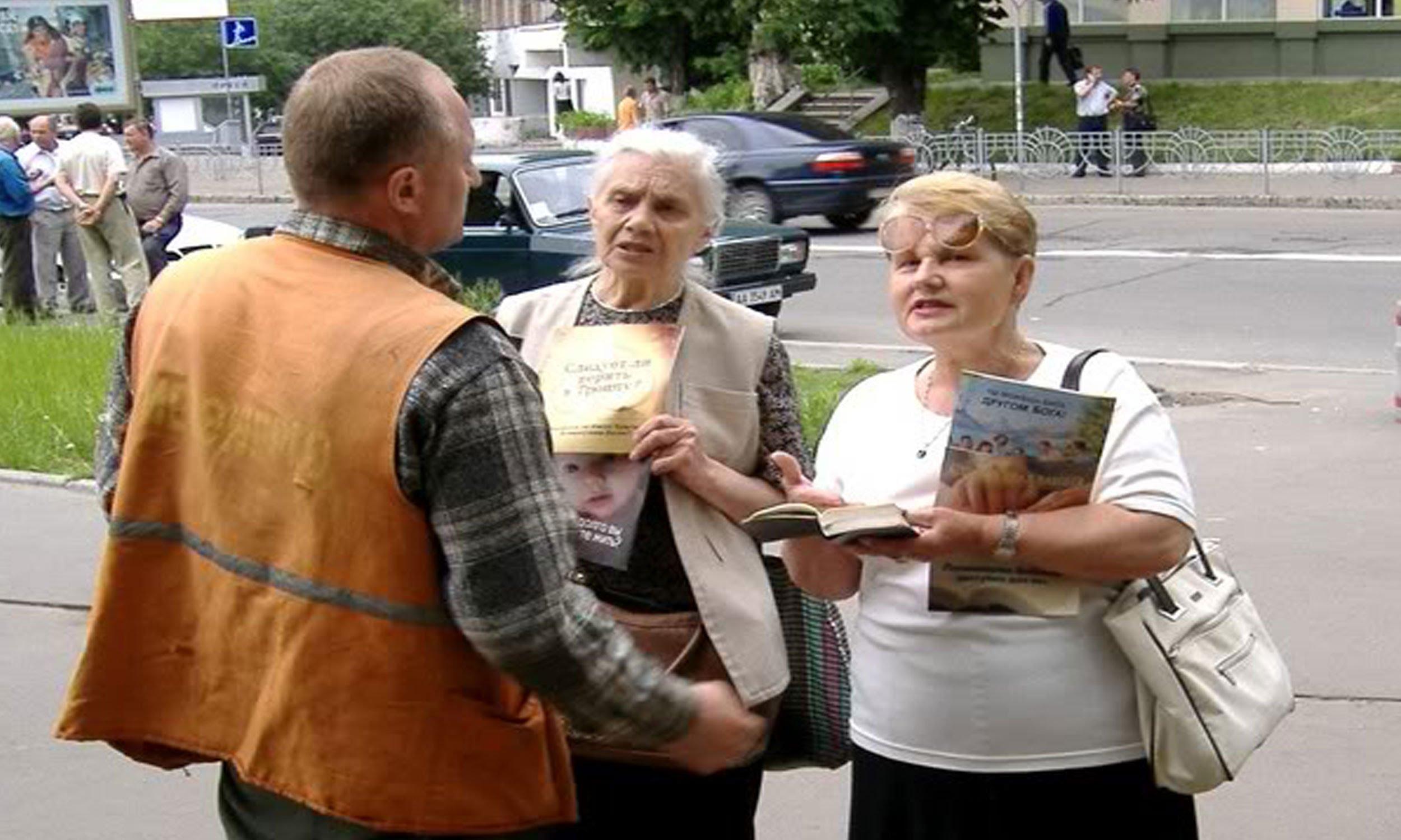 знакомства среди свидетелей иеговы