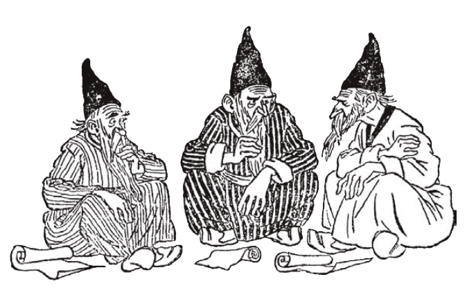 Загадка про колпаки на мудрецах