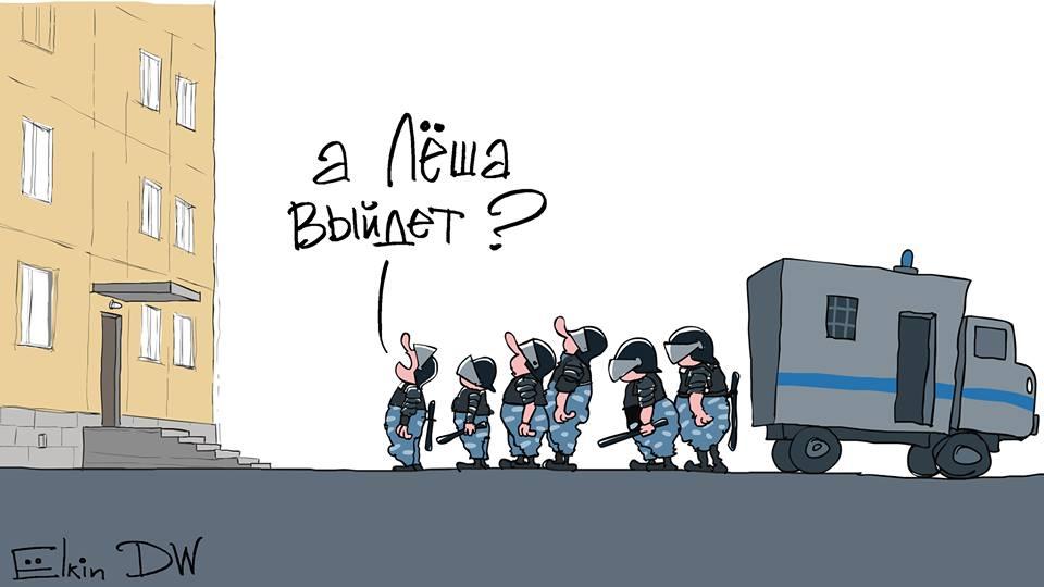 Почему люди не идут на митинг к Навальному?