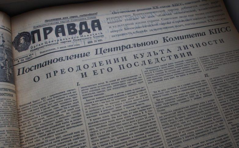 Как в СССР хотели Москву переименовать СССР,Москва