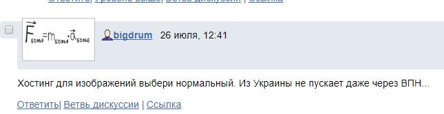 Ukraine! Do you see me?
